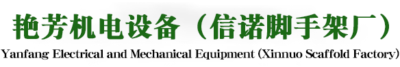 Jiangsu SangDion  Machinery Co., Ltd.
